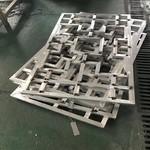 铝型材金属艺术铝花格厂家