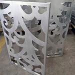 室内1.5mm材料铝单板粉末