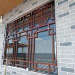 鋁花格-倣古銅鋁屏風廠家