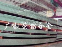 6061进口铝板==6063进口铝板==进口铝板