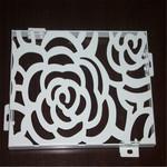 保定餐廳木紋雕花鋁單板隔斷組圖