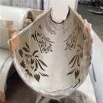六安白色氟碳雕花鋁單板查看