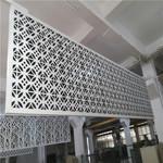 温州白色氟碳雕花铝单板商情