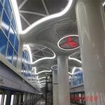 高鐵站氟碳造型鋁單板吊頂效果圖