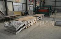 大量生产加工5083超长铝板 车厢板