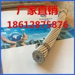 河北徵帆鋼芯鋁絞線LGJ-95/15
