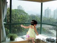 南京隱形防盜窗