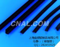 供應工業鋁型材配件 U型槽條嵌條