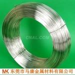 裸電線絕緣導線 6061鋁線