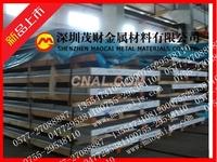 国标6083大铝板|铝块|6083与6061