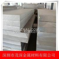 供应5154铝板 超厚铝板