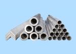 供应6061铝管 合金铝管