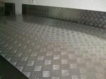 厂家现货5052铝板铝合金板 花纹铝