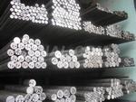 1090纯铝棒用途 批发进口1090纯铝