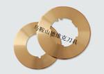 铜箔分切机刀片,铜箔分切机圆刀片