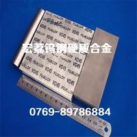 TVG60放電加工對應硬質合金板材