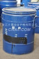 浙江金屬爐料 大強冶金專業供應