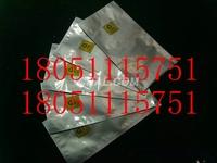 抽真空PE袋∕铝箔包装膜∕
