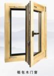 山东节能铝包木门窗铝型材