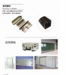 山东铝合金型材厂家