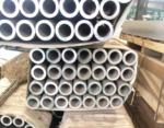 铝管 铝圆管 合金铝管