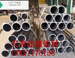 6061合金铝管  无缝铝管 ly12铝管