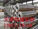 防锈铝管厚壁大口径铝管应用范围