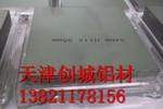 6082铝板 镁铝合金板