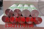 LY12铝棒  大口径铝棒