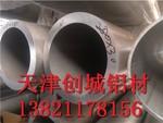 6063铝管 可折弯