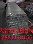 化工专用铝管防锈铝管防腐蚀铝管