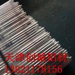 6061-t6铝管超硬铝管