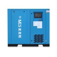 45kw氣泵空壓機 永磁變頻空壓機