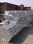 日本铝棒6061-T651铝板