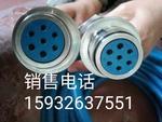 矿用通信拉力电缆MHYBV-7-1-X60