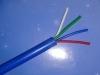 矿用信号电缆MHYV-矿用阻燃电缆