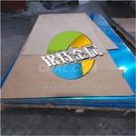 3004防锈铝板可提供材质/环保证明