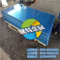 黑色氧化鋁板6010材料6010批發