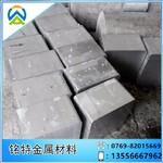 國標7005鋁排大量現貨可零切