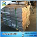 供应进口AMS美标标准2024铝板