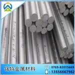 7075鋁棒成分達標 A7075國標品質