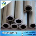 美鋁5A06鋁管大量供應 現貨鋁管料