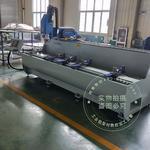 工業鋁型材加工設備