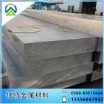 批发:2A05-T3中厚板材 符合国标