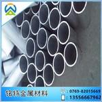 深圳西南铝2024-T3铝管料规格齐全