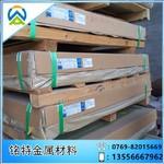 日本进口5083-H112神户铝板