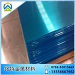 AL5020鋁合金板/卷大量銷售
