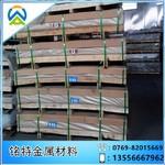 AL2024-T351爱励进口铝板