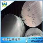 供應2011光亮鋁棒代理商