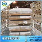 美国轧制铝合金7075-T73 T7351